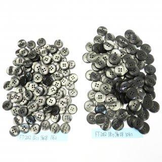 [220個入]ドット模様入りのグレー系貝調ボタン まとめてお得な2サイズ詰め合わせ/15・18mm/4穴/ジャケットや上着などに最適