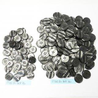 [191個入]ドット模様入りのグレー系貝調ボタン まとめてお得な2サイズ詰め合わせ/23・25mm/4穴/コートなどに最適