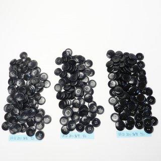 [275個入]グレー・黒色系の水牛調ボタン まとめてお得な3色詰め合わせ/20mm/4穴/ジャケットやスーツなどに最適