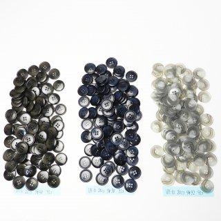 [274個入]グレー・こげ茶・紺色系の水牛調ボタン まとめてお得な3色詰め合わせ/20mm/4穴/ジャケットやスーツなどに最適