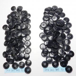 [183個入]グレー系の水牛調ボタン まとめてお得な2色詰め合わせ/20mm/4穴/ジャケットやスーツなどに最適