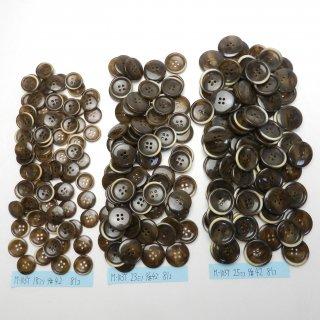 [243個入]焼き加工の茶色系水牛調ボタン まとめてお得な3サイズ詰め合わせ/18・23・25mm/4穴/ジャケットやコートなどに最適