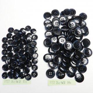 [167個入]紺色系の水牛調ボタン まとめてお得な2サイズセット/18・25mm/4穴/ジャケットやコートなどに最適