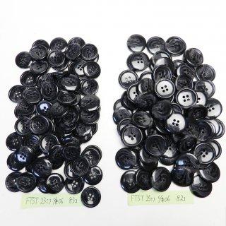 [165個入]グレー色系の水牛調ボタン まとめてお得な2サイズセット/23・25mm/4穴/ニットやコートなどに最適