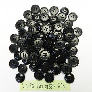 [82個入]黒色系ナットボタン まとめてお得な82個セット/15mm/4穴/カーディガンなどに最適