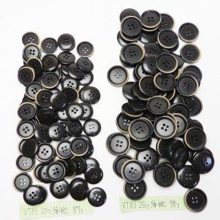 [165個入]縁色が薄いビンテージ風のこげ茶色系ボタン まとめてお得な2サイズセット/20・25mm/4穴/ジャケットやコートなどに最適