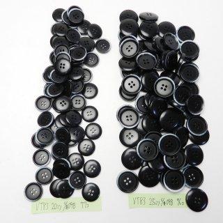 [153個入]縁が白色ビンテージ風の黒色系ボタン まとめてお得な2サイズセット/20・25mm/4穴/ジャケットやコートなどに最適