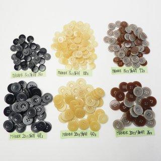 [309個入]グレー・ベージュ・茶色系のプラスチックボタン まとめてお得な6種類詰め合わせ/15・20mm/4穴/ジャケットや手芸などに最適