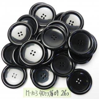 [26個入]大型の黒色系プラスチックボタン まとめてお得な26個セット/40mm/4穴/コートやニット、手作り雑貨などに最適