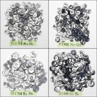 [371個入]グレー系の貝調ボタン まとめてお得な4種類セット/14・19mm/4穴/ジャケット・カーディガンに最適