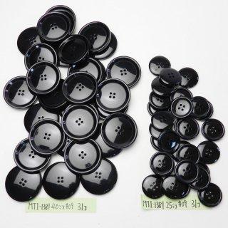 [62個入]大型の黒色系プラスチックボタン まとめてお得な2サイズセット/25・40mm/4穴/コートやニット、手作り雑貨などに最適