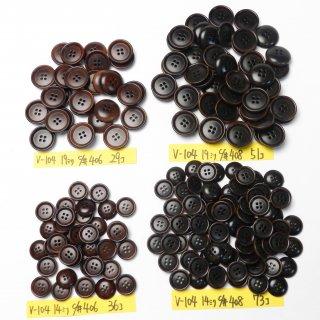 [189個入]焼き加工の茶色系ナットボタン まとめてお得な2色2サイズ詰め合わせ/14mm・19mm/4穴/ジャケットやスーツなどに最適