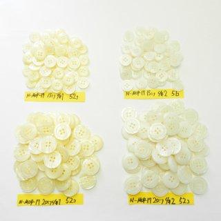 [207個入]白色・クリーム色系の貝調ボタン まとめてお得な4種類詰め合わせ/15・20mm/4穴/ジャケットやスーツなどに最適