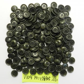 [219個入]緑色系のナットボタン まとめてお得な219個セット/14mm/4穴/カジュアルシャツやカーディガンに最適