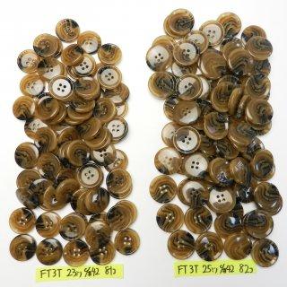 [163個入]茶色系水牛調ボタン まとめてお得な2サイズ詰め合わせ/23mm・25mm/4穴/カーディガン、コートなどに最適