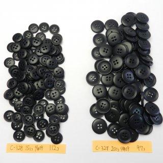 [209個入]黒色ボタン まとめてお得な2サイズ詰め合わせ/15・20mm/4穴/ジャケットやスーツなどに最適