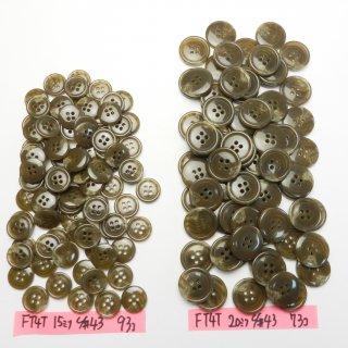 [166個入]茶色系水牛調ボタン まとめてお得な2サイズ詰め合わせ/15・20mm/4穴/ジャケットやスーツなどに最適