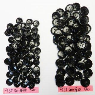 [152個入]黒色系水牛調ボタン まとめてお得な2サイズ詰め合わせ/15・20mm/4穴/ジャケットやスーツなどに最適