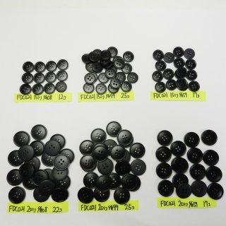 [118個入]黒色系ボタン・黒色系のナット調ボタン まとめてお得な6種類詰め合わせ/15・20mm/4穴/ジャケットやスーツなどに最適