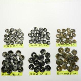 [117個入]グレー色系・ベージュ色系の水牛調ボタン まとめてお得な6種類詰め合わせ/15・20mm/4穴/ジャケットやスーツなどに最適