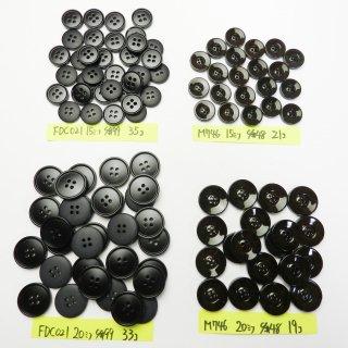 [108個入]黒色系ボタン・模様入り茶色系ボタン まとめてお得な4種類詰め合わせ/15・20mm/4穴/ジャケットやスーツなどに最適
