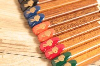 若狭塗天削箸 子供用 (赤・オレンジ・青・緑)