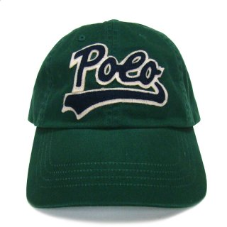 POLO RALPH LAUREN OLD LOGO 6 PANEL CAP GREEN