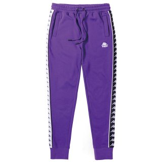 KAPPA DANDA SLIM TRACK SWEATPANTS PURPLE