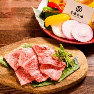 仙台牛肩ロース焼き肉用