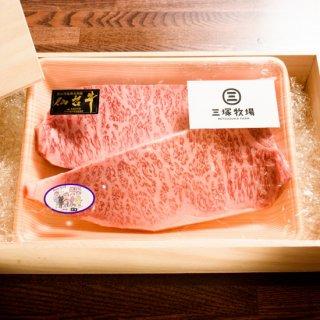 (箱入りギフト)仙台牛サーロインステーキ200g