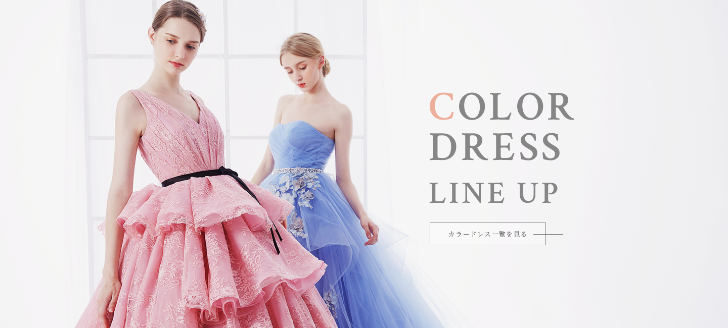 color dress link up