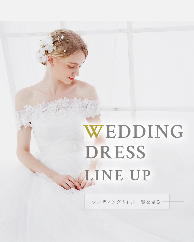 wedding dress link up