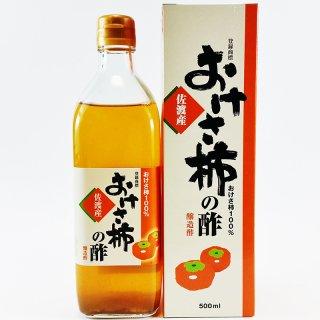 おけさ柿の酢 500ml 化粧箱入