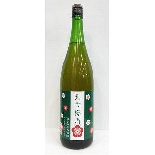 【北雪】梅酒 1500ml