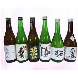 佐渡の蔵元 純米酒セット(720ml×6本)