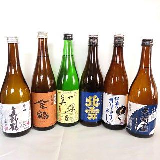 佐渡の蔵元 本醸造セット