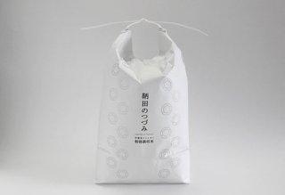 特別栽培米コシヒカリ「鞆田のつづみ」(白米)5kg