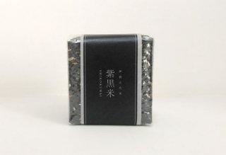 紫黒米(さよむらさき)2合