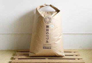 特別栽培米コシヒカリ「鞆田のつづみ」(白米)27kg