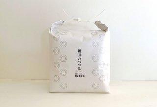 特別栽培米コシヒカリ「鞆田のつづみ」(白米)3kg