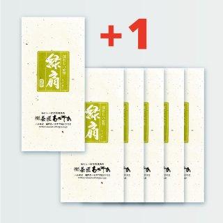 【1本サービス】<br><strong>緑扇5+1本セット</strong><br>