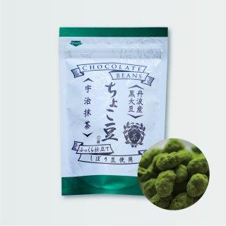 ちょこ豆 宇治抹茶