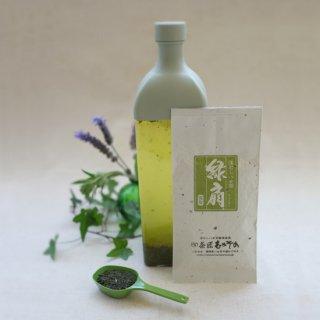 たっぷり簡単水出し茶セット【緑扇】
