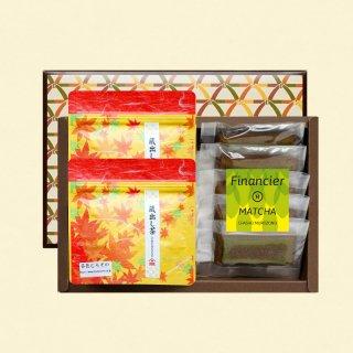 蔵出し茶とフィナンシェのギフト
