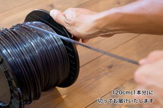 ナイロンコード(120cm/1セット分)