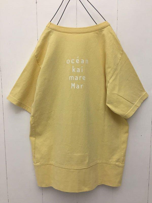"""GIRL'S 海上がりTシャツ """"母なる海"""""""