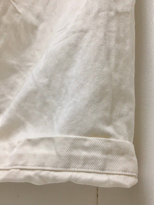 ANONYMOUS KUNG FU PANTS