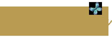 美爪・育爪セルフケア用品・美容液の専門通販ネイルファーマシー