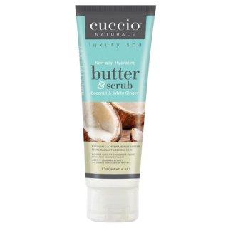 CUCCIO (クシオ)バタースクラブ ココナッツ&ホワイトジンジャー 113g 角質除去