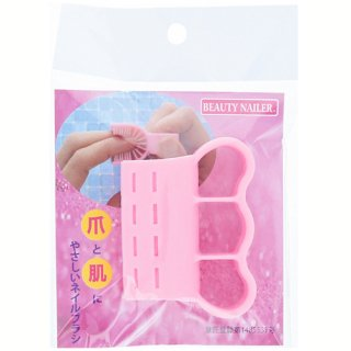 手指の衛生管理に☆BEAUTY NAILER 爪と肌にやさしいネイルブラシ TUME-1